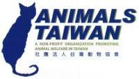 animalstaiwanlogo50332_100845399247_7472436_n