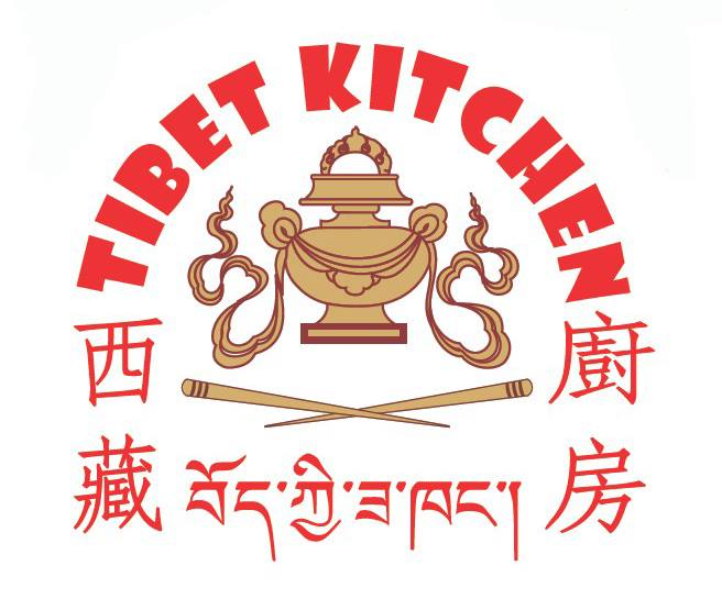 tibetkitchen
