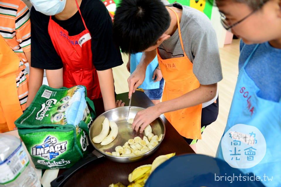 活動報告: 2017 9/17 苗栗美味鬆餅工作坊 /Plant-based Carrot Cake Pancakes
