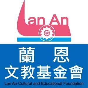 lanan logo