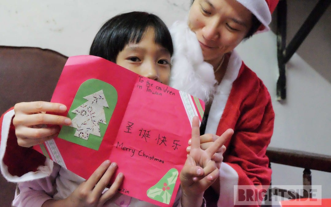 Project Wrap Up: 2015 12/23 Jia-Xin's ChingChuan Winter Solstice Deliveries 冬日慶典(清泉)