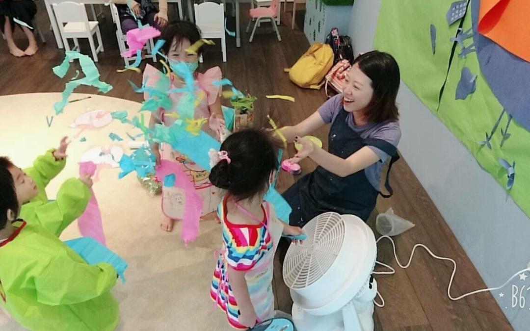 Helping Hands: 高萱|Kao Hsuan