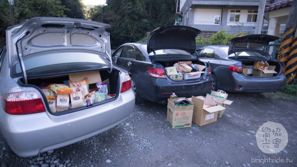 嚮光專車愛心募資 Car Donation