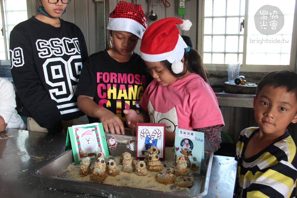 活動報告 : 2017 12/23  台東聖誕佳欣的麋鹿專送團隊 Santa Jia-Xin Gift & Necessities Delivery