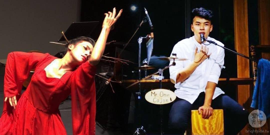 2017 3/17 苗栗 木箱鼓與舞蹈課程 Movement and Percussion (Miaoli)