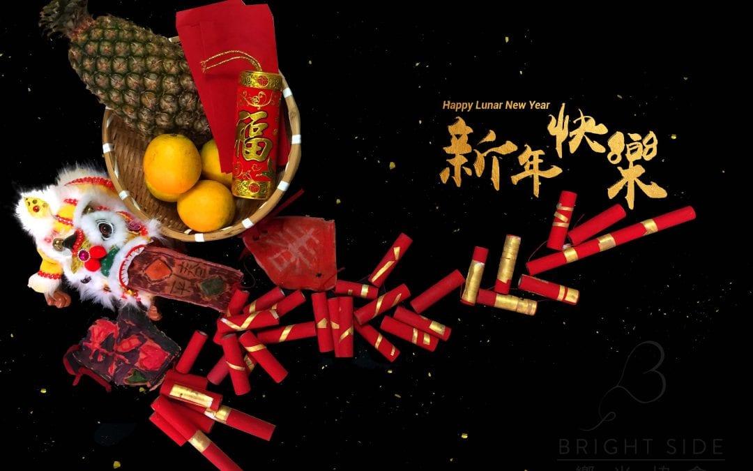 嚮光農曆新年 DIY 黏土春聯-炮竹 升級再造 Lunar New Years Decoration
