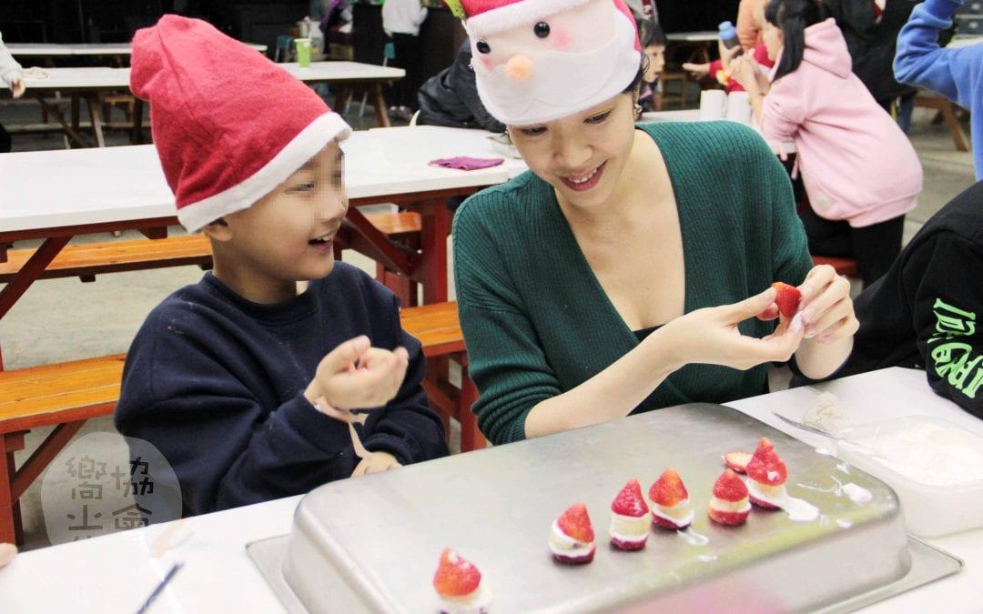 活動報告 – 2018年12/16 佳欣冬日歡樂王國(桃園睦祥育幼院)Jia-Xin Winter Wonderland (Taoyuan)