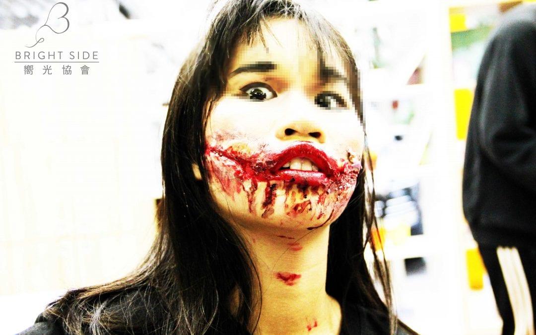 活動報告 – 2018/11/3  特效化妝工作坊 恐怖片來認識媒體效應! Halloween Media Horrors