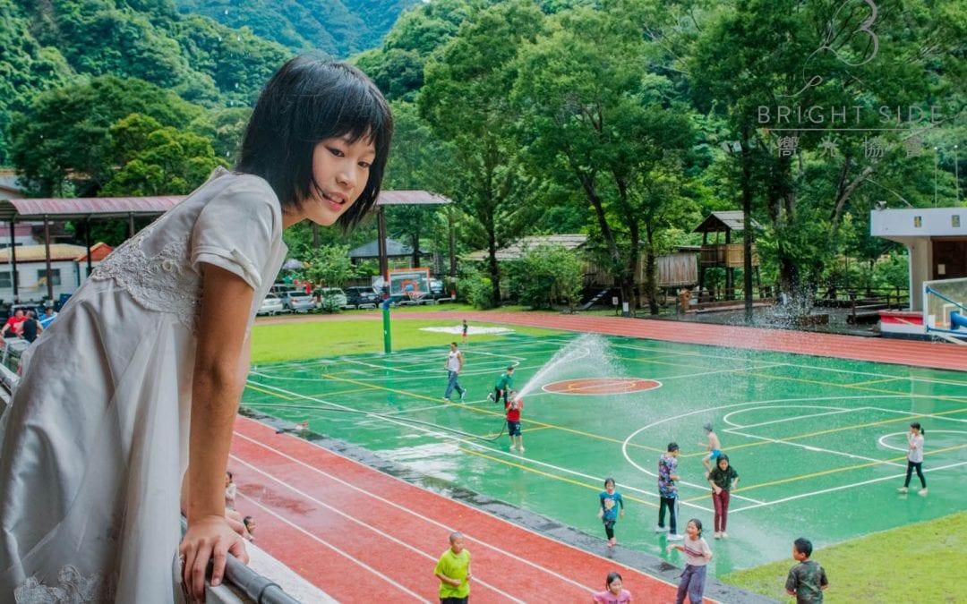 活動報告 – 2019/6/14 「清泉桃山國小孩子們的畢業典禮」 ChingChuan Graduation Commencement