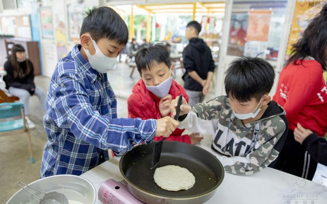 活動報告:2020/03/29 桃園 水果滿滿早餐鬆餅 & 嚮光遠景計畫 Fruit Pancake and Brighter Futures Project