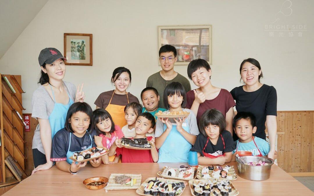 活動報告-2020/08/10 清泉 壽司與日本文化 Sushi and Japanese Culture in ChingChuan