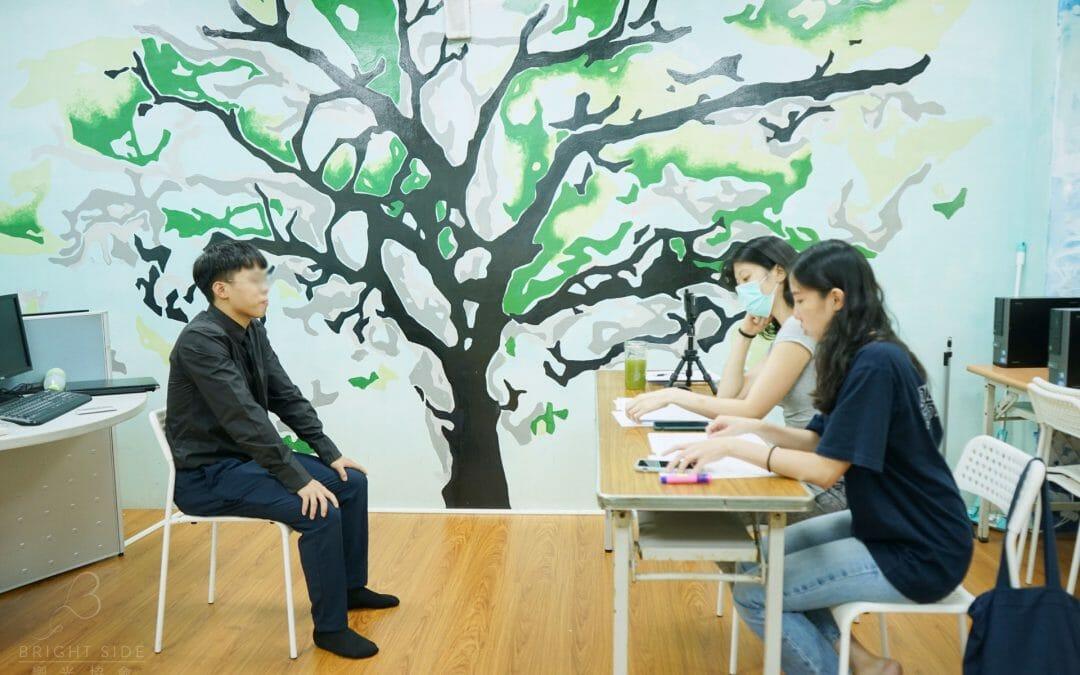 活動報告-2020/08/20 桃園 遠景計畫 模擬面試 Brighter Futures Mock Interview