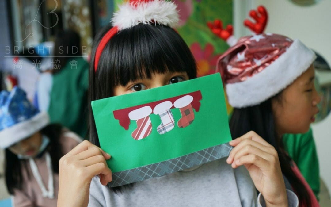 活動報告-2020/12/23 清泉 福氣運將-麋鹿送愛到你家 Reindeer Gift Delivery ChingChuan