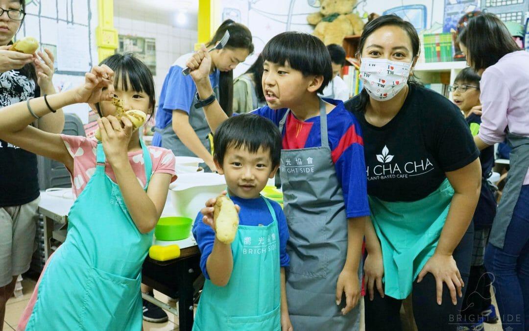 活動報告-2020/11/19 萬華 作伙呷菜 Kids in the Kitchen in Wanhua