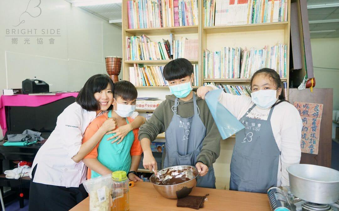 活動報告-2020/12/13 台東新馬蘭 – 暖食力製造機 【遠景計畫|嚮光✕寶成扶輪社 】Full Hearts Chocolatier in Taitung