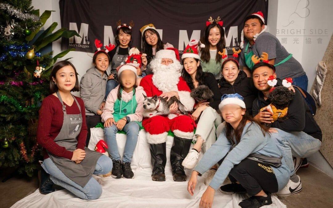活動報告-2020/12/6 毛小孩與聖誕老人的拍照派對 – Pets with Santa Photo Party