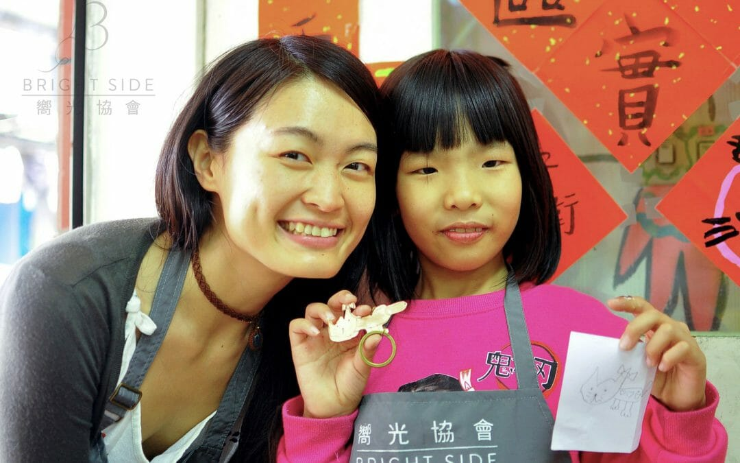 活動報告-2021/3/13 萬華 金工幸運符工作坊 Good Luck Keychains