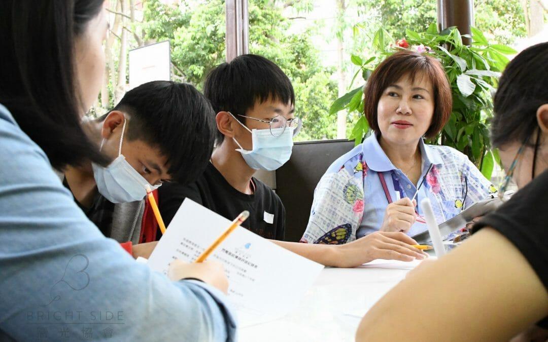 活動報告-2021/4/25 桃園 扶輪寶成社 x 遠景計畫 職業分享日 Rotary Club x Brighter Futures Career Day