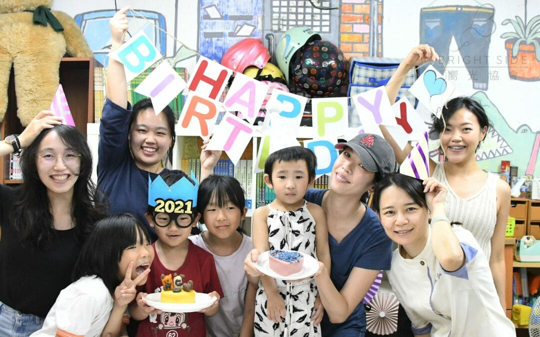 嚮光慶生計畫:2021/05/10 寶締生日快樂!Happy Birthday!