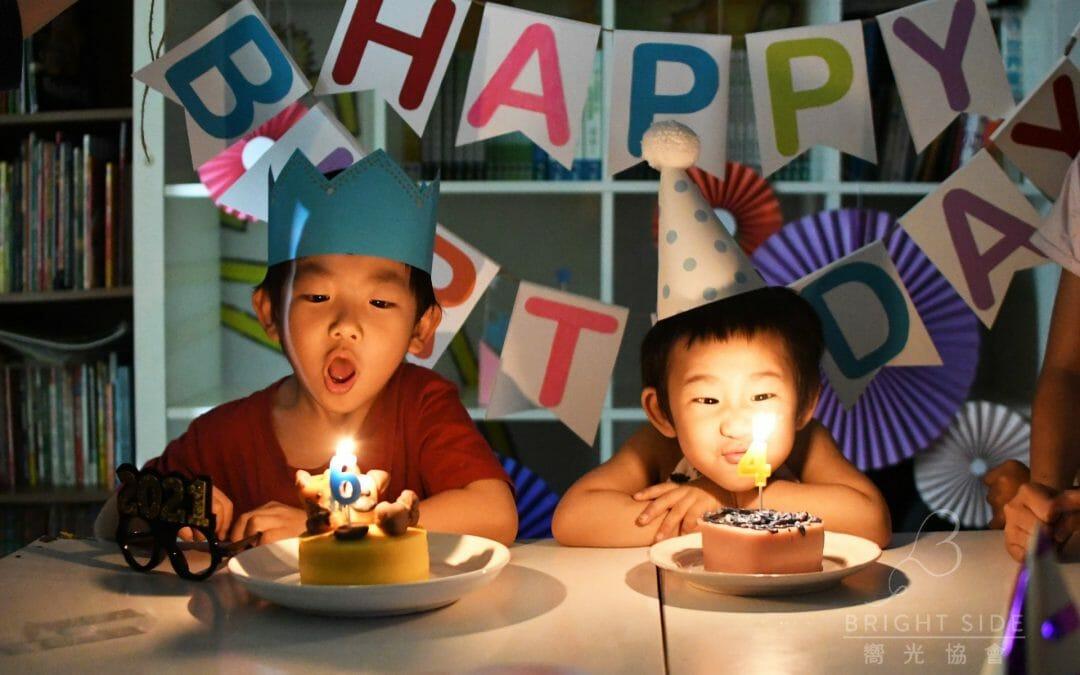 嚮光慶生計畫:2021/05/01 寶葳生日快樂!Happy Birthday!